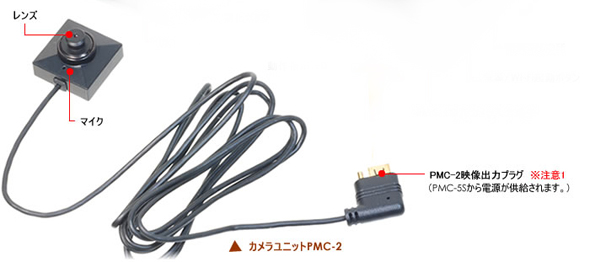 PMC-2-2.jpg